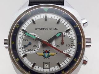Часы продам куплю в часовые новосибирске ломбарды