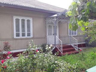 Casa Tirnova Donduseni