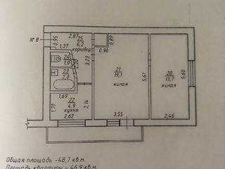 Продам 2-х комнатную квартиру в центре с. Паркан