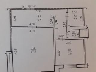 Продам квартиру в центре Комрата