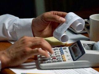 Нужен бухгалтер?Бухгалтерские услуги. Ai nevoie de un contabil? Servicii contabile.