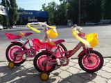 Biciclete copii,14''-20'', noi ,magazin Motoplus pret: 900-1400lei