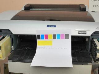 профессиональный принтер Epson Stylus Pro 4000