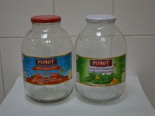 Продаем банки 3 литровые. Vindem borcane 3 litre.
