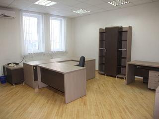 Ciocana, spațiu pentru oficiu! 230€