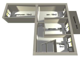 3 ком. квартира в Бричень (середина дома) плюс подвал 24 кв.м.