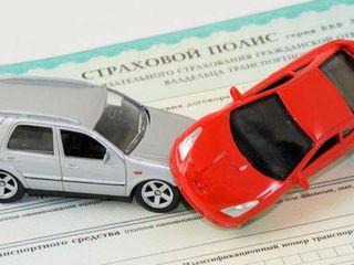 Mașina ta este asigurată? Asigurare auto în Moldova! RCA, Casco, Carte verde.