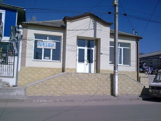 Калараш. Центр.  Аренда 92 м2