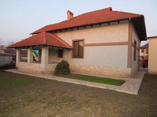 Дом с участком в центре Оргеева.