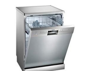 Отдельностоящие посудомоечные машины. Лучшие цены. Доставка по всей Молдове.