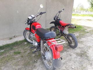 Минск 125cc