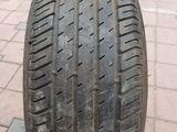 Michelin 225/55/R17