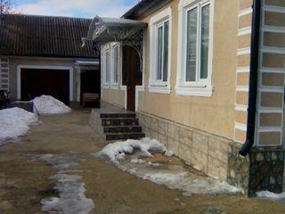 с.Парканы, Слободзейский район. Продается дом с ухоженным участком!!!