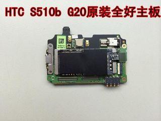 Vind , продам  HTC Rhyme S510b placa de baza   (плата рабочая)