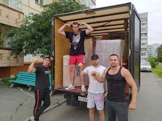 Грузчики ,перевозка вещей мебели техники. доставка грузчики кишинев