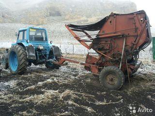 Внимание!!! покупаем любые виды тракторов и различные агригат не зависит от состояние!быстро, дорого