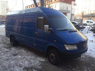 Evacuarea Deseurilor Вывоз мусора + Грузчики