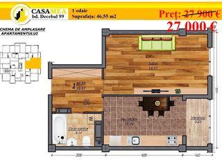 """Proiect Rezidential """"Casa-mea"""" oferă APARTAMENTE de 1, 2 și 3 odai!"""