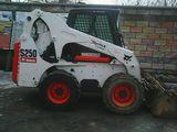 Yслуги минипогрузчика Bobcat s250