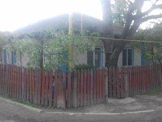 Дом с земельным участком!