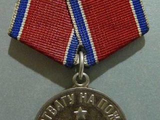 Медали СССР.