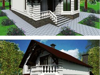 Casa Nefinisata Suruceni, subsol 4 camere utile