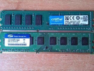 Память 8Gb Krucial USA 1600Mhz  работает с ошибками   память Team 4Gb 1333Mhz работает с ошибками