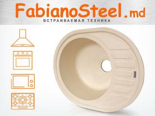 Гранитные мойки Fabiano | Chiuvete din granit Fabiano