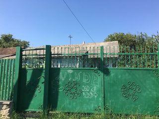 Vind 23 ari in orașul Nisporeni, sau schimb pe apart. cu 3 camere in Chisinau!