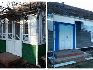 Продается дом+ и второй домик = 35 сотки 3500 € Единецкий рн,c.Бурланешты контакты:на 2 фото