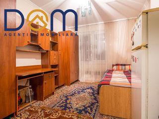 Cameră în cămin, 15 m2, sectorul ciocana