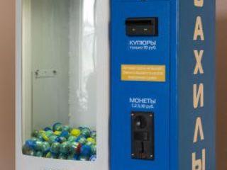 Аппарат для продажи бахил+купюрник новый ictxbamini-600-distribuitor de tip vending de bahile