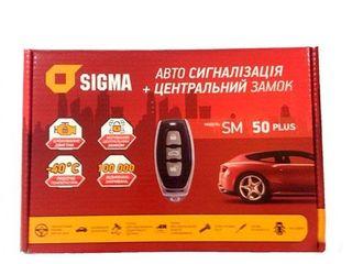 Недорогие автосигнализации Sheriff,Pandora,DaVinci,KGB,Tiger!Установка,Гарантия 3года!