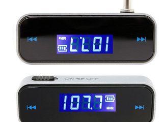 FM передатчик (transmitter) для трансляции музыки с Вашего смартфона или планшета на FM-приемник.