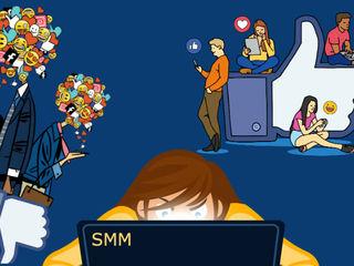 SMM менеджер, специалист по продвижению
