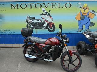 Alpha Moto De 49,9 și 110 cc