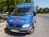 Грузоперевозоки Кишинёв - заказать услуги перевозки грузов не дорого. Non-Stop