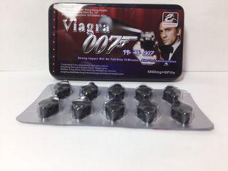 NEW !!! Вигра Агент 007 средство повышающее потенцию и задержки эякуляции.