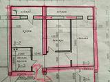 продам квартиру в городе комрат удобная планировка