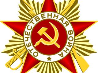 Куплю серебряные и золотые монеты СССР и Молдавские, медали, ордена, другой антиквариат.