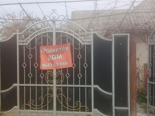 Продается дом в г.Тараклия