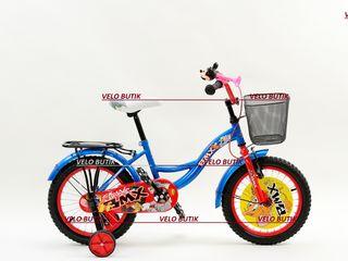 Biciclete pentru copii cu vârsta între 4-6 ani. Posibil achitarea în rate.