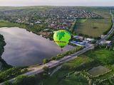 Полет на воздушном шаре. Zbor cu balonul. Лучший подарок.