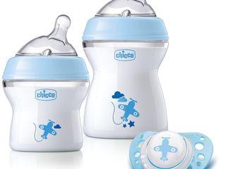 Chicco набор 2 бутылочки + пустышка  Blue 0+
