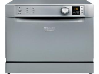 Посудомоечная машина Ariston HCD 662 S EU  Свободно стоящая/ A+/ Серебристый