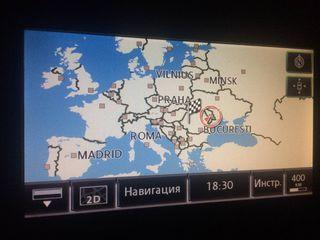 Navigatie Wolksvagen Skoda Seat harti карты