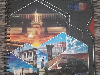 Канцелярские принадлежности! тематика молдова