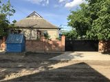Urgent se vinde casa total renovata in Carahasani Stefan Voda