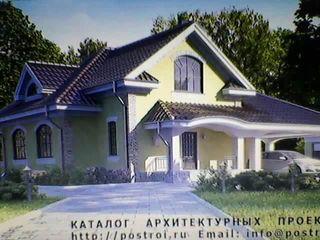 Casa centru Step-Soci cu 20 ari de teren