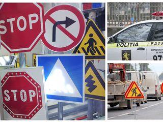 Дорожные знаки. Изготовление.